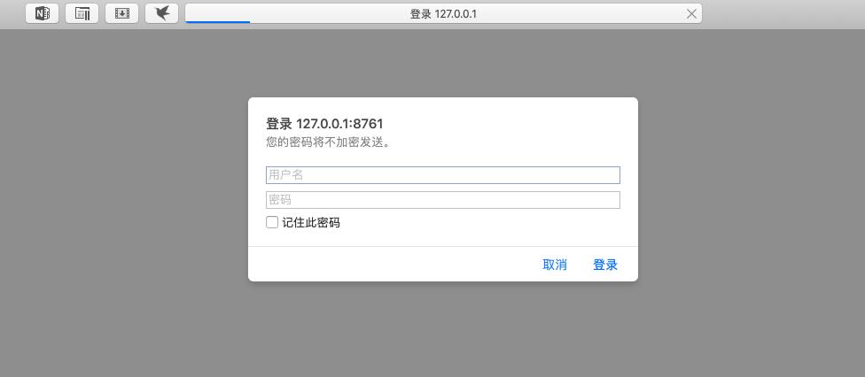 图3.3 添加认证后Eureka Server的登录界面